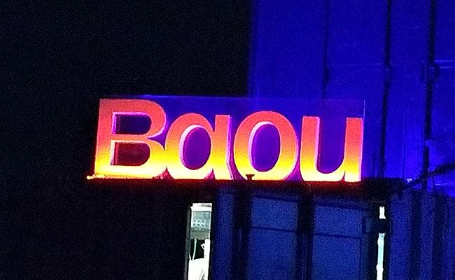 le-baou